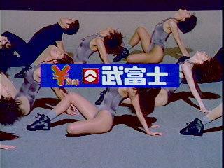 takefuji.jpg